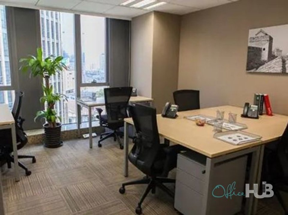 Office space for lease in Cloud 9 International Plaza Changning District - image 2