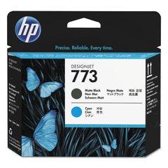HP C1Q20A Printhead Thumbnail
