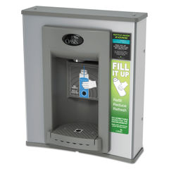 Oasis® Electronic Hands-Free Bottle Filler Retro Fit Thumbnail