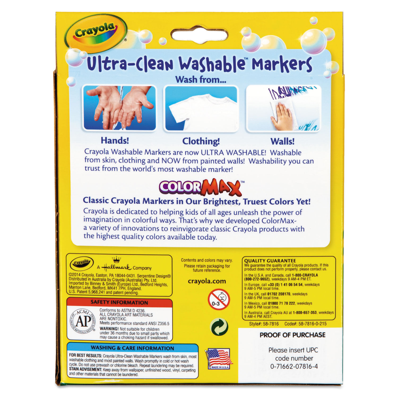 CYO587816 Crayola Art Marker