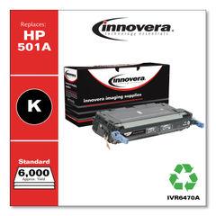 IVR6470A Thumbnail