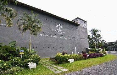 Discover Kuala Langat 2