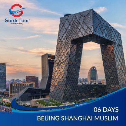 BEIJING SHANGHAI MUSLIM