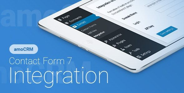 Contact Form 7 - amoCRM - Integration | Contact Form 7 - amoCRM v2.4.9