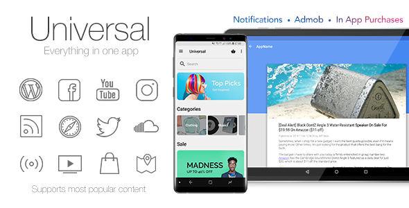 Universal v4.5 - Full Multi-Purpose Android App