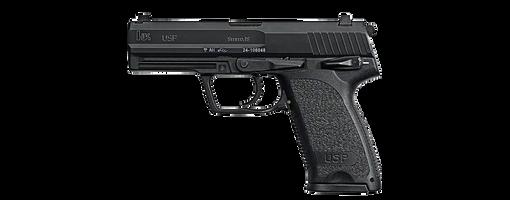 Heckler & Koch Pistole USP