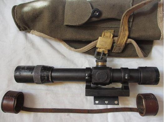 Zielfernrohr PE 1936 Mosin aus Wk2