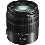 LUMIX G 14-140mm F3.5-F5.6 II POWER O.I.S. Lens from Camera Pro