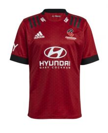 Crusaders Replica Home Jersey 2021