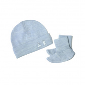 Beanie and Bootie Set - Sky Blue