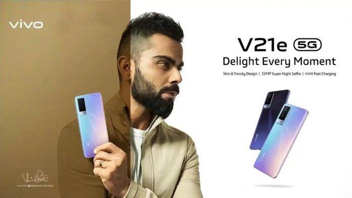 Vivo V21e 5G Price Leak