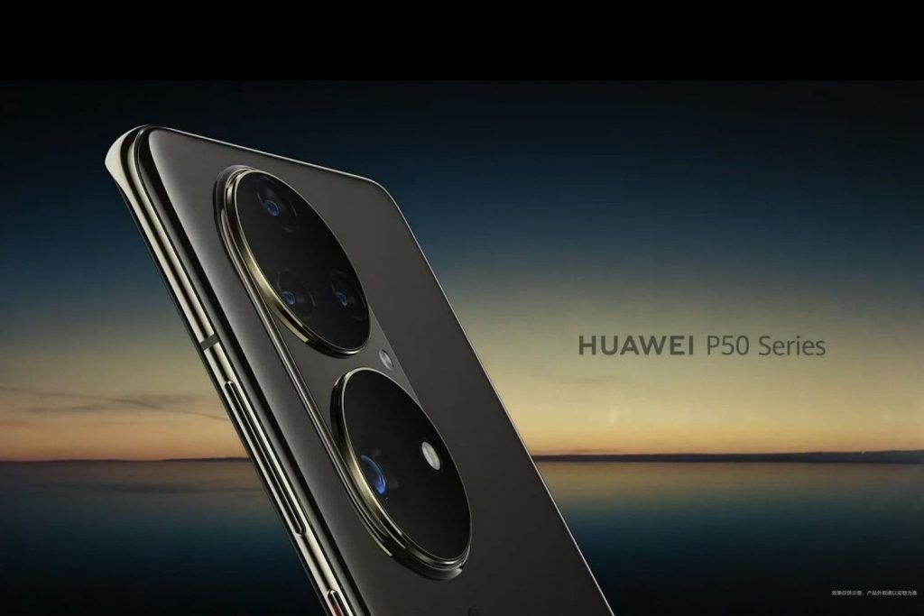 Huaweis P50 Pro launches tomorrow Heres all you need to know 5
