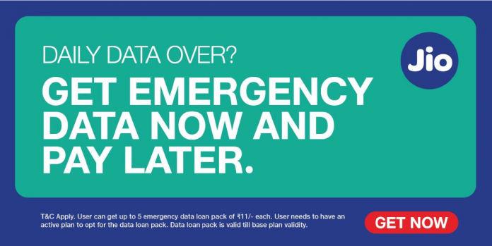 Jio to Introduce 'Emergency Data Loan' Facility