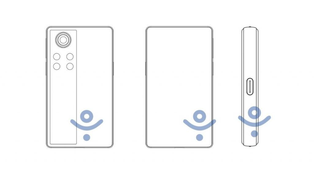Vivo's latest patent