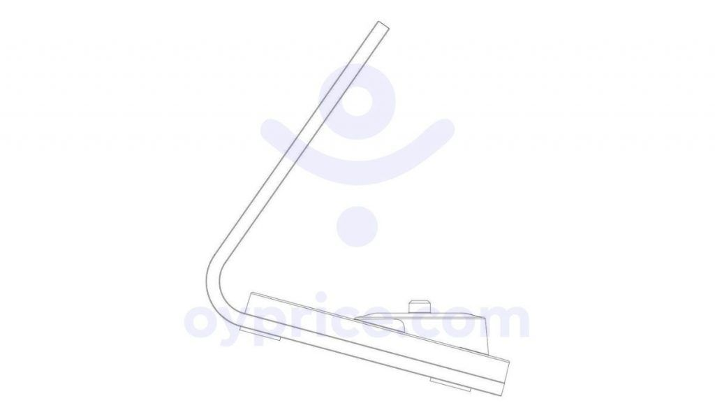 Xiaomi Wireless Charger patent image (2)