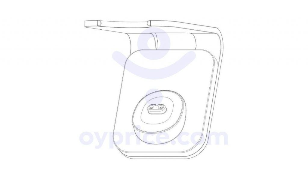 Xiaomi Wireless Charger patent image (3)