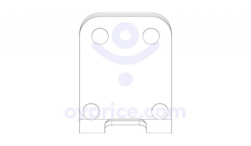 Xiaomi Wireless Charger patent image (4)