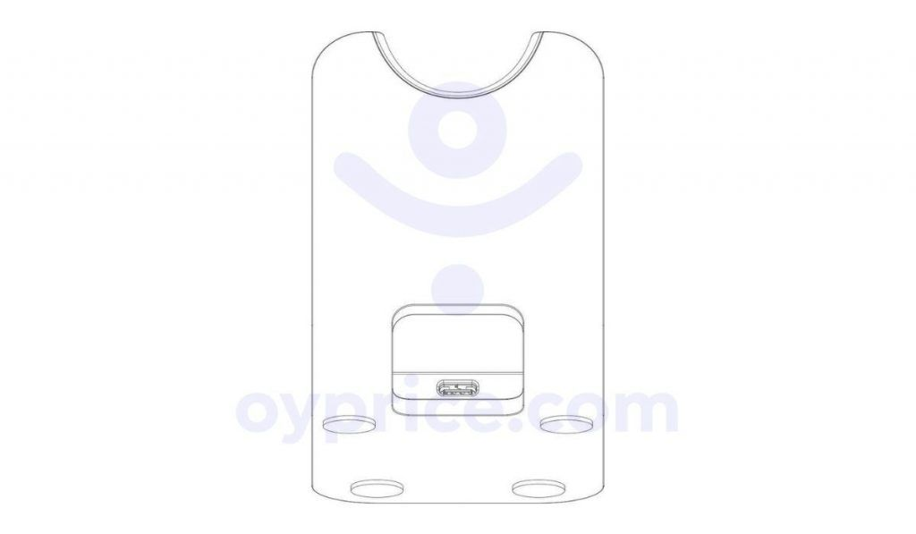 Xiaomi Wireless Charger patent image (5)