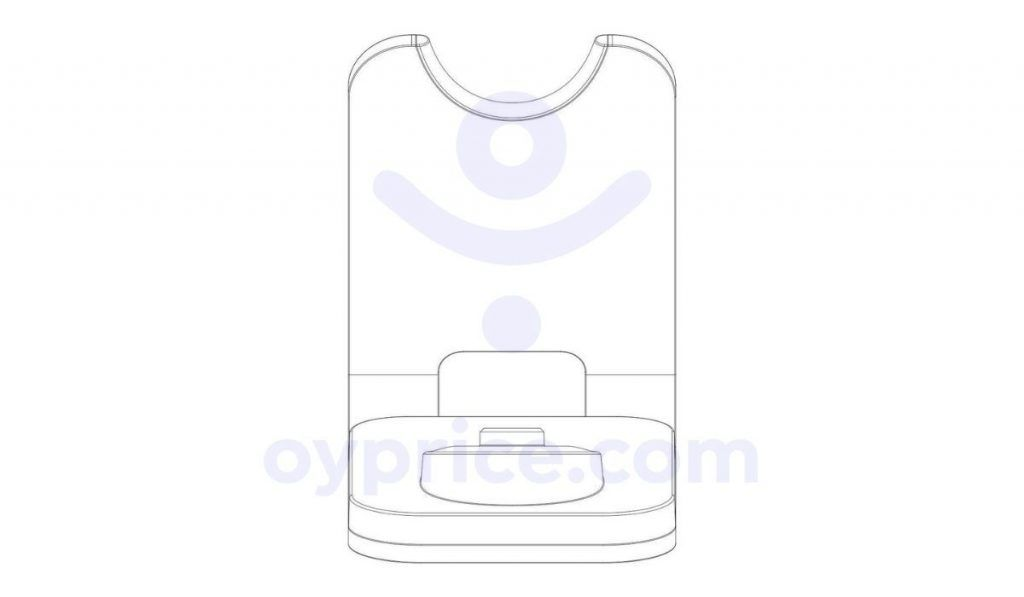 Xiaomi Wireless Charger patent image (6)