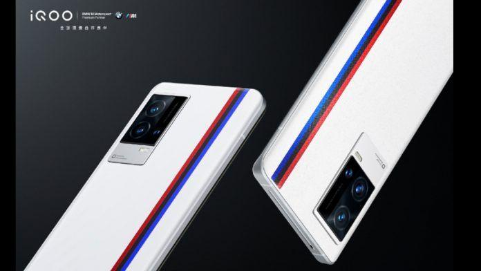 iQOO 8 Pro BMW Edition