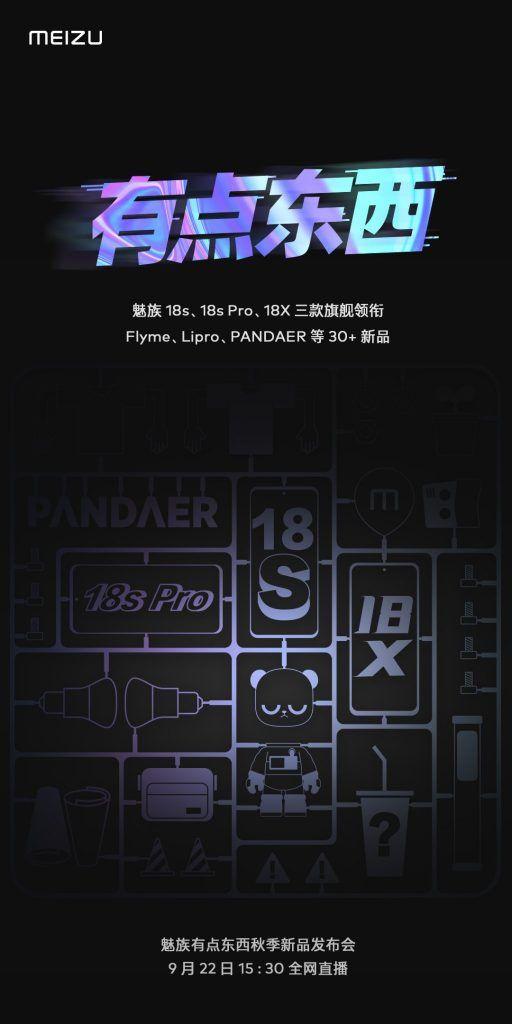 Meizu 18X, 18s, 18s Pro Launch Poster