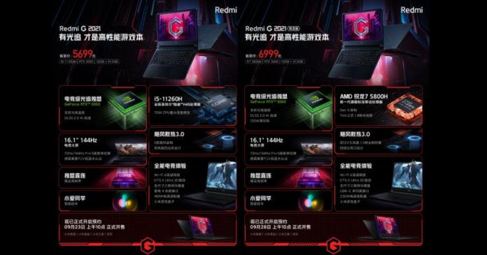 Redmi G Gaming Laptops