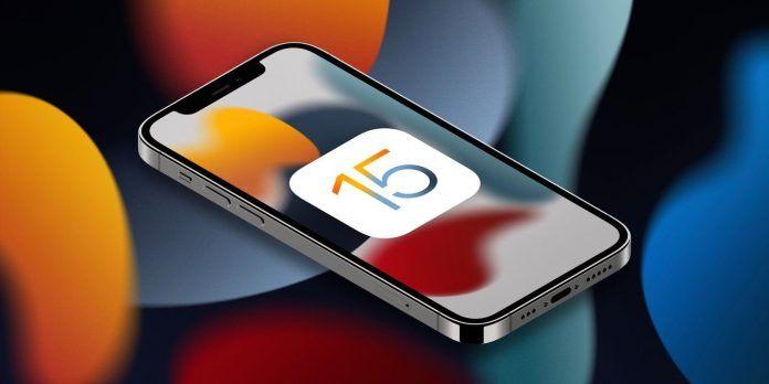 iOS 15 Release Date Announced