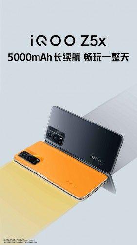 iQOO Z5x battery capacity