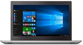Lenovo IdeaPad 520 80YL00R9IN (15.6 inch (39 cm), Intel 7th Gen Core i7-7500U, 8 GB DDR4 RAM, 2 TB HDD, 4 GB Graphics, Windows 10 Home) Laptop