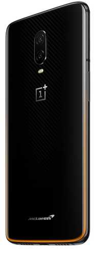 OnePlus 6T (10GB, 256GB) McLaren Edition