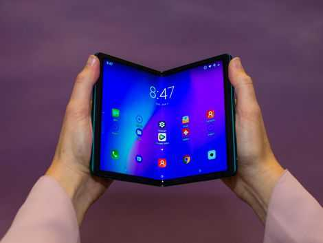 TCL Foldable 5G