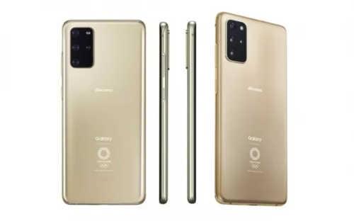 Samsung Galaxy S20 Plus Olympic Edition 5G
