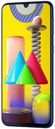 Samsung Galaxy M31 (8GB, 128GB)
