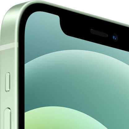 Apple iPhone 12 Mini (64GB)