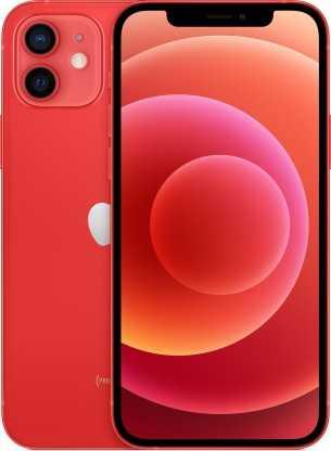 Apple iPhone 12 (128GB)