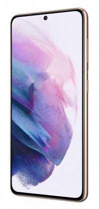 Samsung Galaxy S21 5G (8GB, 256GB)