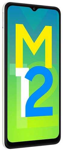 Samsung Galaxy M12 (6GB, 128GB)