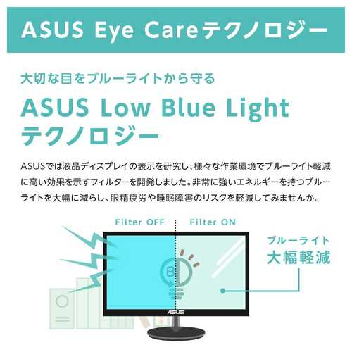 Asus VA326H 31.5 inch (80 cm) Full HD Curved LED Monitor