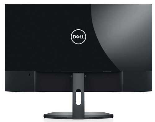 Dell UltraSharp SE2419H 23.8 inch (60.46 cm) QHD IPS Panel 3 Side Borderless Professional Monitor