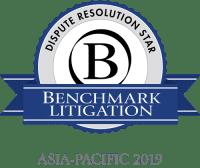benchmark-litigation-dispute-resolution-star