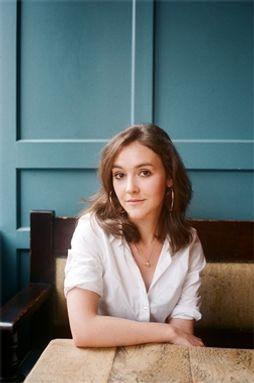 Julia Armfield