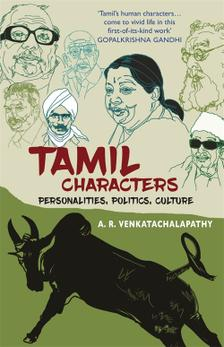 Book cover for 9781529022599
