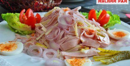 Чому потрібно зробити салат з ковбасою