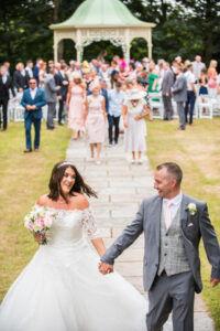 Aston Hall Wedding Photography Sheffield