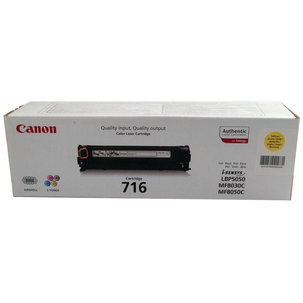 Canon 716 Yellow Toner Cartridge - 716 Y