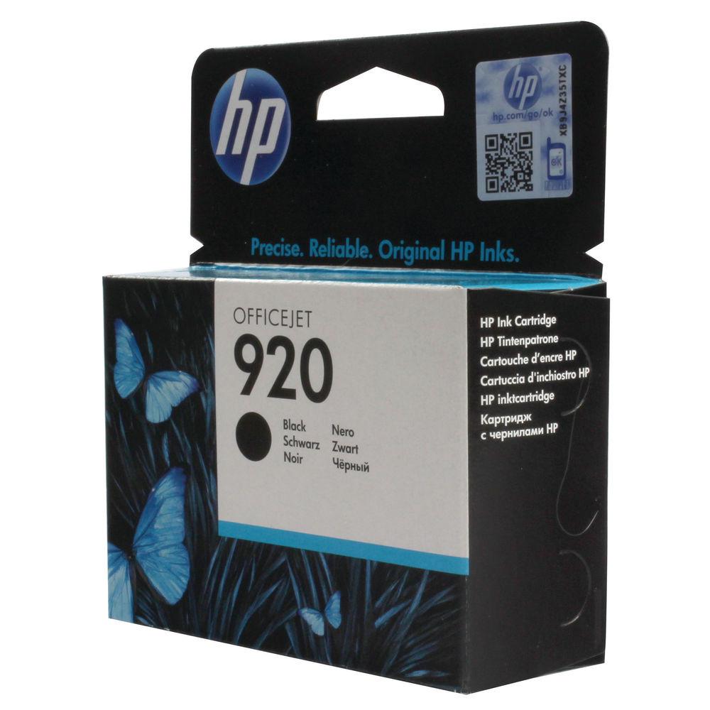 HP 920 Black Standard Yield Ink Cartridge | CD971AE