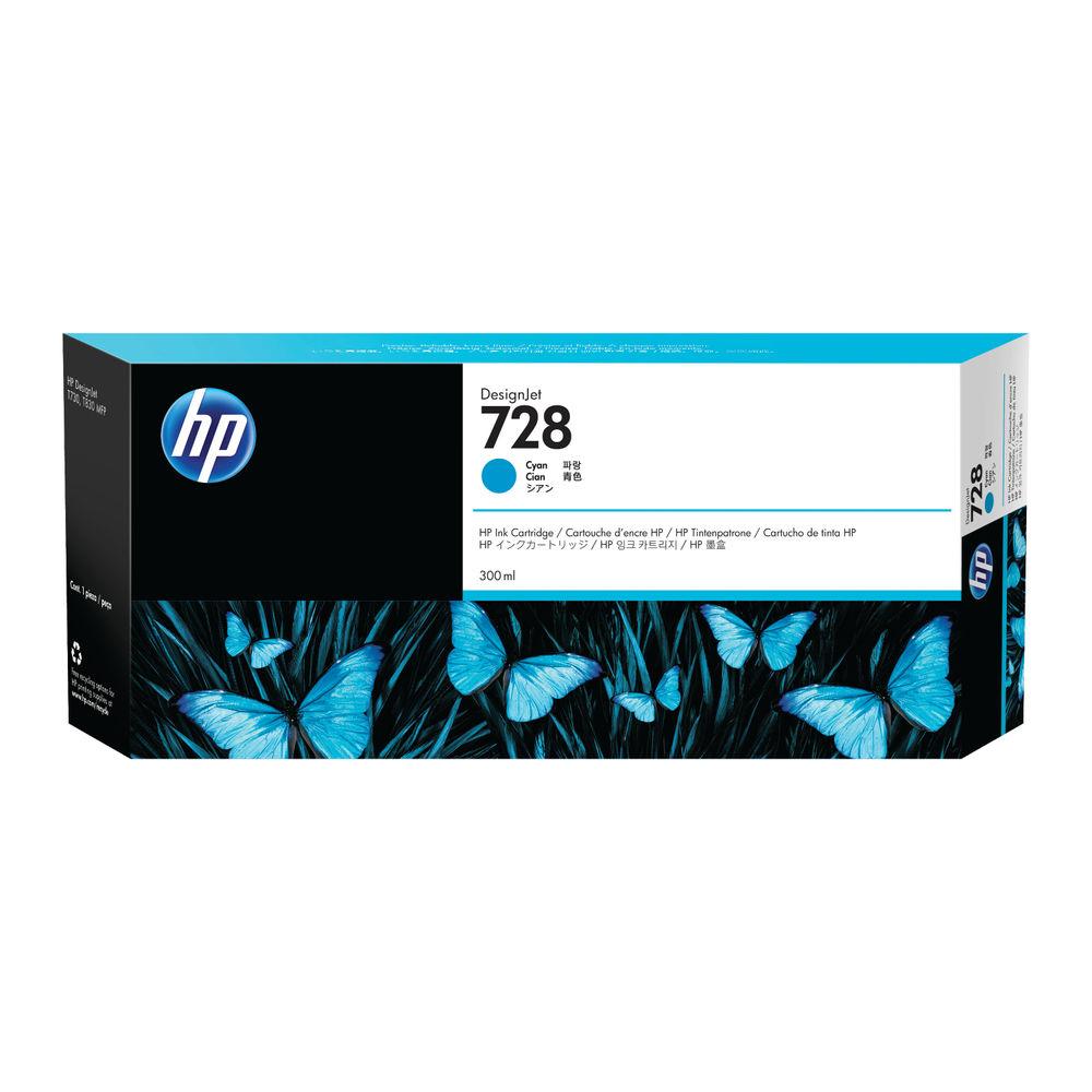 HP 728 Cyan Ink Cartridge 300ml F9K17A#BGX