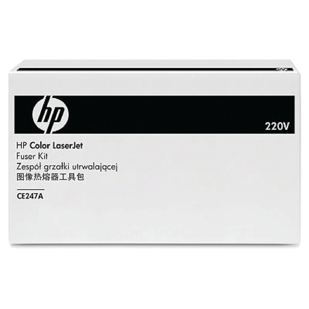 HP Colour Laserjet 220v Fuser Kit CE247A Fuser Kit