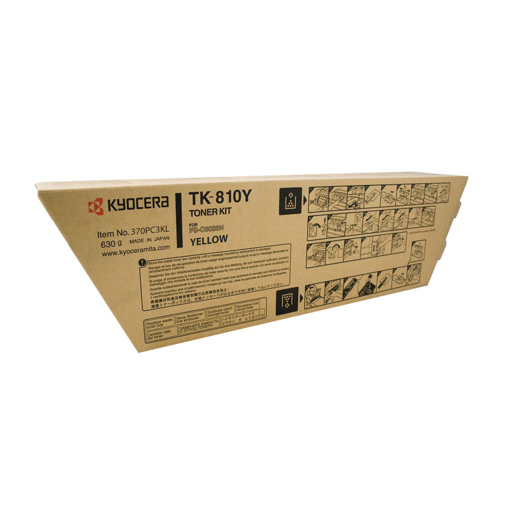Kyocera Yellow Toner Cartridge - 370PC3KL
