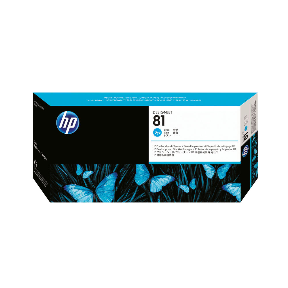 HP 81 Cyan Dye Printhead and Cleaner - C4951A